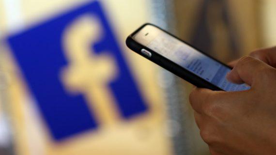 7 Cuidados para sua Página no Facebook dar mais Resultado
