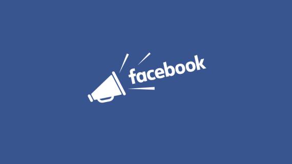 anunciar-no-facebook